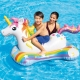 Licorne gonflable chevauchable intex