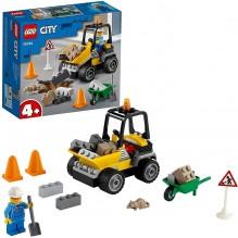 LEGO camion de chantier 60284
