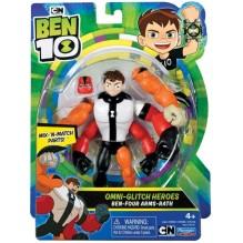 Figurine Ben 10 articulée 4 Bras Omni-glitch heroes
